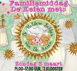 Familiemiddag Carnavalszondag @ Het Klooster Waalre | Waalre | Noord-Brabant | Nederland