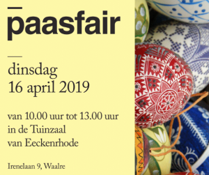 PaasFair @ Serviceflat Eeckenrhode Waalre | Waalre | Noord-Brabant | Nederland