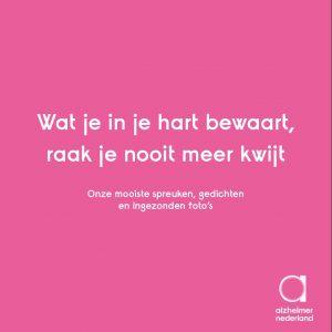 Alzheimer Café @ Café-zaal De Dommelstroom | Valkenswaard | Noord-Brabant | Nederland