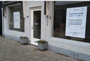 Openingsweekend zorgdiscounter @ Zorgdiscounter De Kempen | Waalre | Noord-Brabant | Nederland